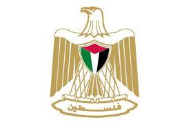 stato di palestina