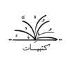 arabook-logo